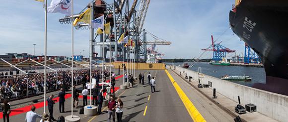 maritime traffic wangerooge